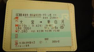 Sn3s0504