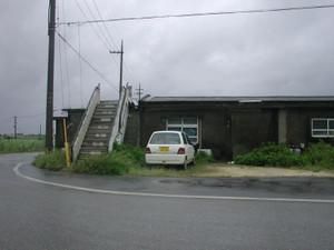 2006418_194