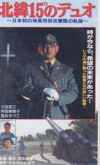Takuzou