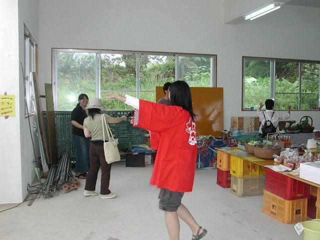 Epsn0230