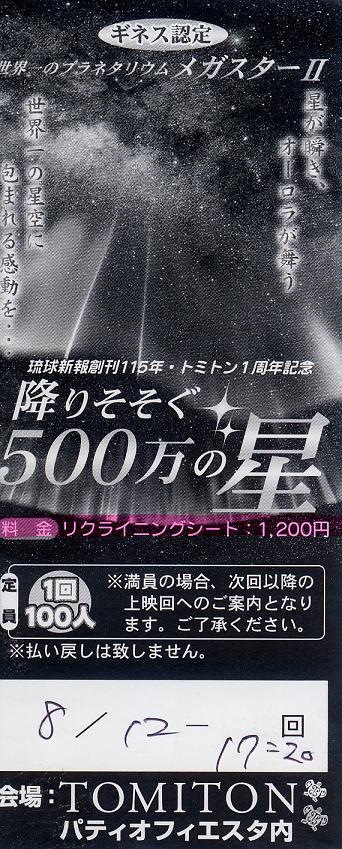 Docu0002