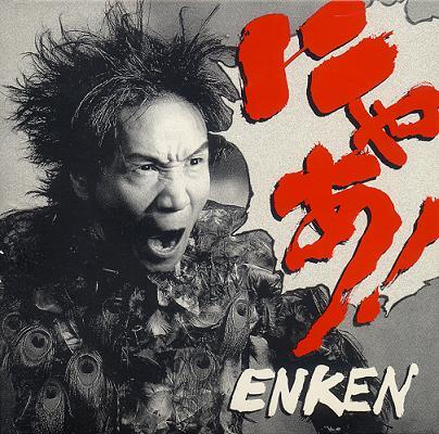 Enken2