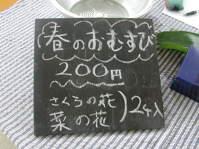 Epsn0106