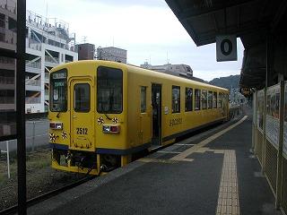Epsn0023